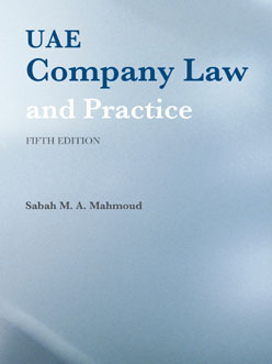 business law in middle east Embracing ethics in the middle east emerging economies including an immature legal system grappling with the complexities of international and domestic business law in short, the middle east needs to grow-up fast and present a positive and appealing exterior to the world at large.